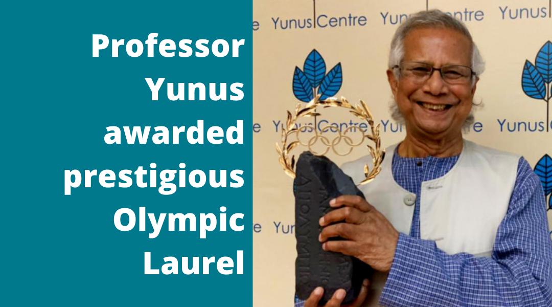 Professor Yunus honoured with Olympic Laurel